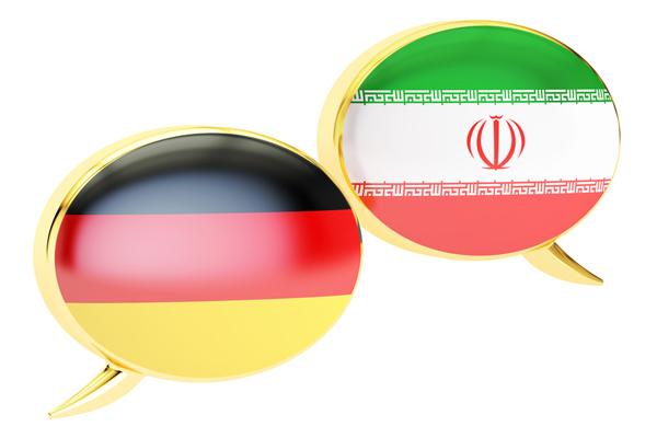 Dolmetschen Deutsch Persien